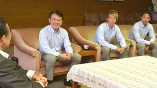 【徳島ヴォルティス】内田、鈴木ら「徳島県民デー」必勝やJ1昇格誓う 県庁訪問
