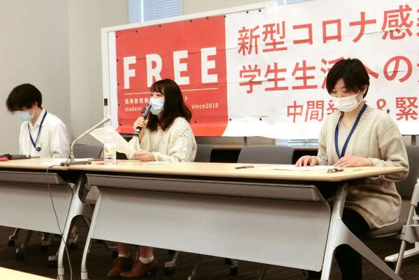 大学生の窮状を訴える学生団体「高等教育無償化プロジェクト FREE」のメンバーたち=4月22日、国会内