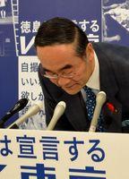 記念オケ問題で頭を下げる飯泉知事=県庁
