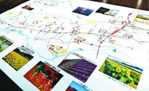 阿波市観光協会が作った市内の花や木の観賞スポットを紹介した「花木めぐりマップ」