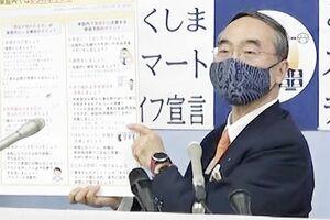 臨時記者会見を行う飯泉嘉門徳島県知事=23日午後5時ごろ、県庁