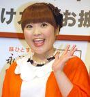 柳原可奈子、「幸せになってほしい」の声多数 女芸人…