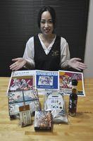 ジャパンエキスポに出展するウィステリアの藤六代表取締役と、販売予定の県産商品=徳島市