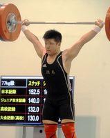 重量挙げ少年男子77キロ級でスナッチとジャークの2冠に輝いた原=和歌山市の片男波公園健康館