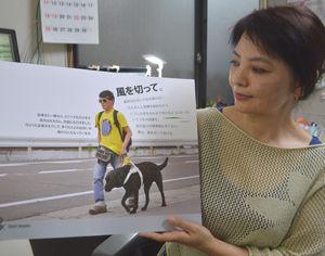 全国の都道府県庁に送られるポスターを持つ杉井事務局長=徳島市住吉3の徳島の盲導犬を育てる会