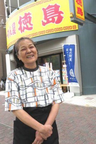 折口優子さん(「らーめん屋徳島」店長)