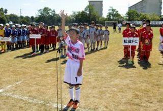 県サッカー少年団大会 第1日の結果
