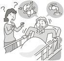 【がん何でもQ&A】手術後に意味不明の言動 認知症…