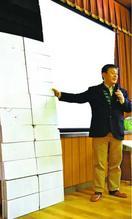 ブロック塀倒壊の危険性学ぶ 和田島小で防災教育