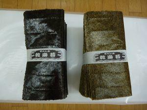通常のノリ(左)と、栄養分が不足して色落ちしたノリ(徳島県提供)
