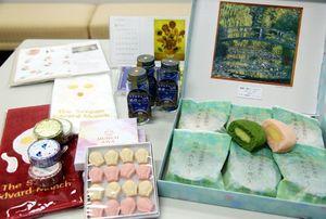 大塚国際美術館で販売している菓子やタオルなどのオリジナル商品