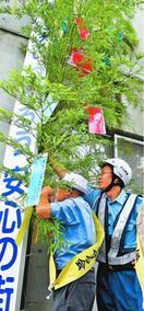 交通安全願い七夕飾り付け 徳島市の沖浜交番