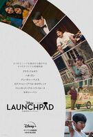 若き映像作家を支援する短編映画プロジェクト「Disney Launchpad」から生まれた短編映画6作品をディズニープラスで配信 (C)2021 Disney