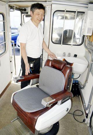 災害時に移動車両で洗髪サービス 徳島・藍住の理容店が町と協定