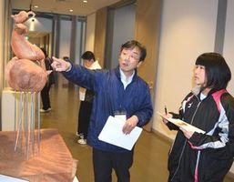 学芸員の助言を受けながら作品の感想などをメモに取る生徒=那賀町横石の相生森林美術館