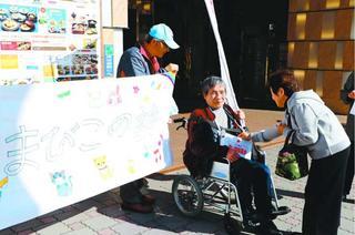 徳島県内福祉5団体 募金支援制度で活動スムーズに 県共同募金会が利用呼び掛け