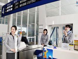 ANAのスキルコンテスト「ゲート部門」で、小規模14空港の最優秀に選ばれた徳島空港所=徳島阿波おどり空港