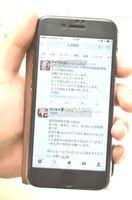 九州豪雨で、ツイッター上に送られた救助を求める投稿。切実な状況が書き込まれている