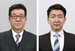 大阪市長選に2氏届け出