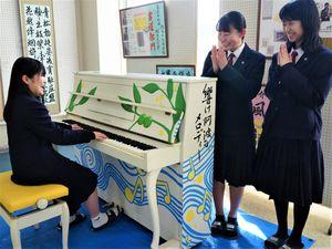 名西高生がデザインしたストリートピアノ=石井町の同校
