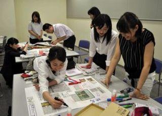 教員8人活用例学ぶ 県教委年間研修 テーマに初採用