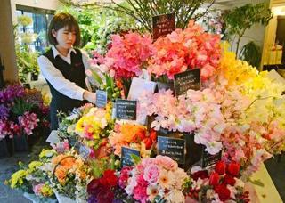 コロナで花需要低迷、揺れる愛知