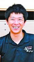 中本浩平さん