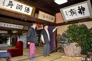 木岐地区出身の書家小坂奇石の作品を集めた展示会=美波町の木岐夢ぎゃらりー