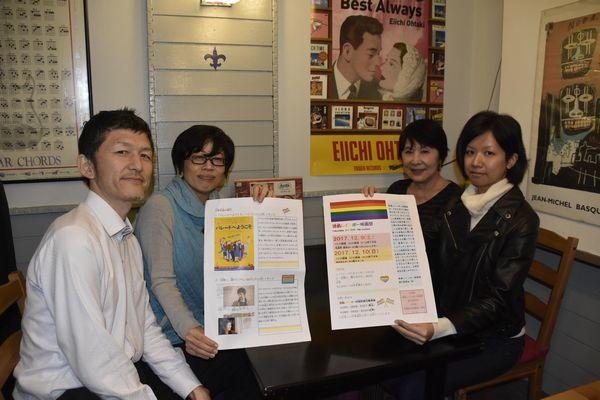 徳島レインボー映画祭の実行委員会のメンバー=徳島市幸町