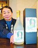 日本酒ラベルに疫病払う伝説の妖怪「アマビエ」、コロ…