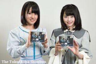 STU48 メジャーデビュー かほたる&ぱるとが徳島でPR