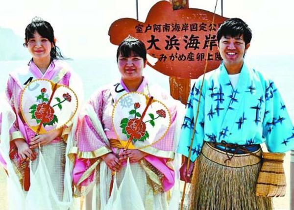 乙姫大使と浦島大使に選ばれた(左から)小笠さん、㔟喜さん、浜さん=美波町の大浜海岸