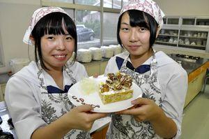 高校生パティシエ選手権で最優秀賞に輝いた谷口さん(左)と多田さん=三好市の池田高