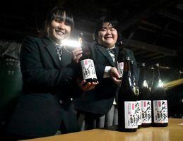 生徒が手掛けた純米酒「大地の夢」=三好市池田町の「三芳菊酒造」