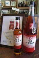 齋藤酒造場の「阿波黒蜜梅酒」=徳島市の同社