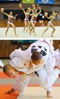 [上]優勝が期待される新体操女子の羽ノ浦[下]柔道の男子90キロ級で4強入りを目指す阿波の木村(左)