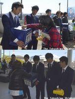 東日本大震災・熊本地震の復興支援募金への協力を呼び掛ける選手たち=鳴門ポカリスエットスタジアム