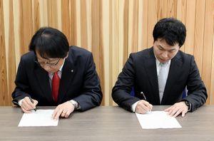 覚書を交わす中田丑五郎町長(左)と白川社長=勝浦町役場
