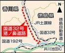三好と香川結ぶ猪ノ鼻道路、年内に開通へ