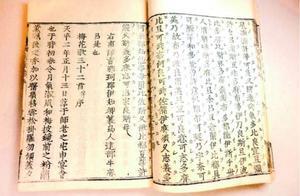 江戸時代前期に木版印刷された万葉集。左ページに「令」と「和」の2文字が入っている=徳島市の徳島文理大付属図書館