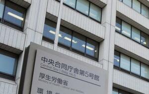 厚生労働省が入る中央合同庁舎=東京都千代田区