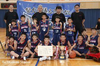 男子は藍住が優勝、女子は撫養に栄冠 徳島県ミニバスケ