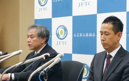 楽天が導入する一部送料無料化について、記者会見する公正取引委員会の幹部=28日午後、東京都内