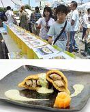阿波とん豚のパン1位 徳島のご当地グルメGP