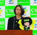 徳島オフィス恒常的拠点化 消費者庁長官「8月末まで…