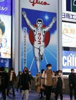 大阪・ミナミをマスク姿で歩く人たち=10日午後