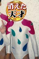 8月25日放送『消えた天才』14歳の若さで日本一に輝いた天才体操少女に何が起きたのか(写真提供:TBS)