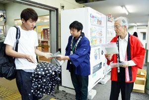 投票を呼び掛けるキャンペーンに参加した小松島市選管の選挙啓発サポーターの学生(中)=同市の南小松島駅