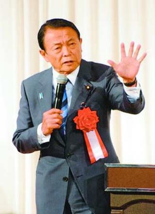 野党統一候補に疑問 麻生氏、徳島市で講演