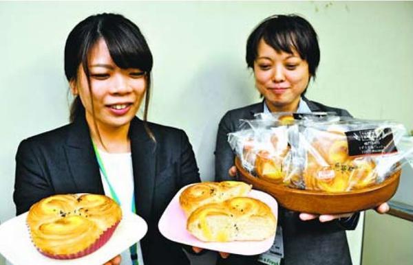 26日から中四国のファミリーマートで発売される「鳴門金時のうずうず塩デニッシュ」